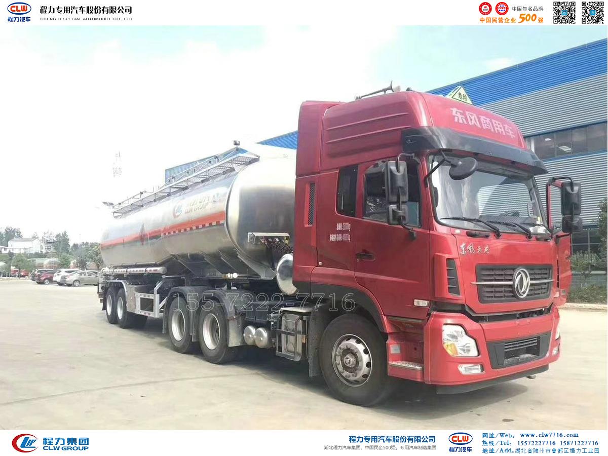 【37.3m³】程力10.19米两桥半挂油罐车【铝合金】
