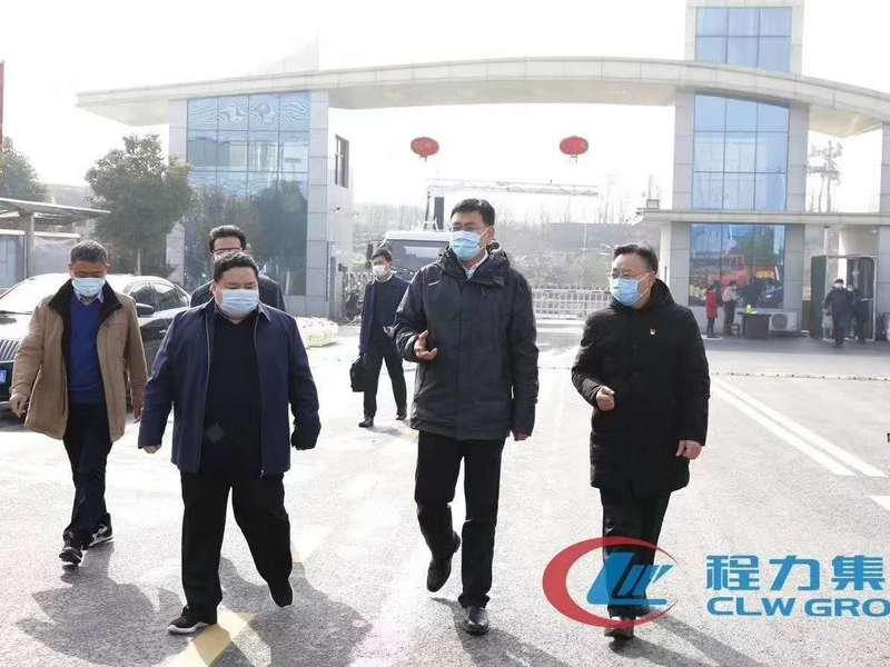 湖北省随州市市委书记陈瑞峰到湖北程力集团调研指导防疫复工工作
