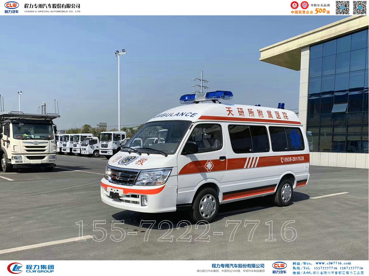 金杯海狮救护车【SY5033XJH-D1SBH】