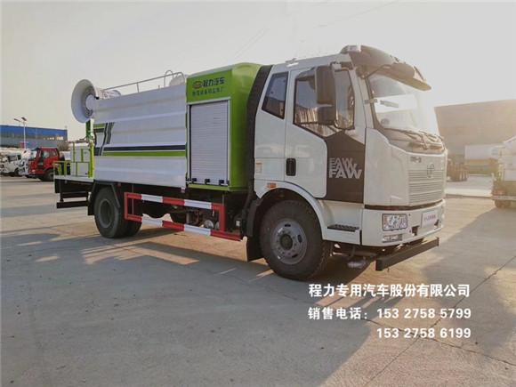 国六一汽解放J6L新款12方配50~100米雾炮多功能抑尘车