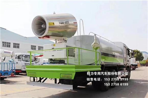 国六重汽汕德卡16方配50~120米雾炮多功能抑尘车图片