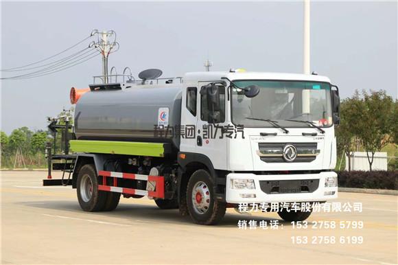 国六东风D款14方配30~50米多功能抑尘车