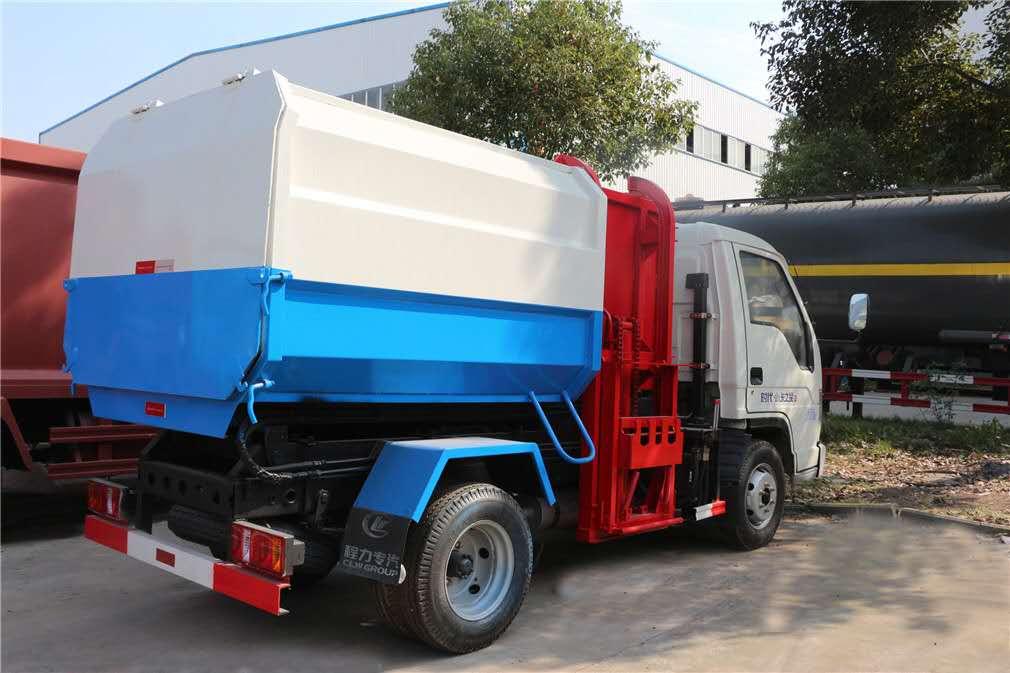 国六3.5自装卸式环卫车