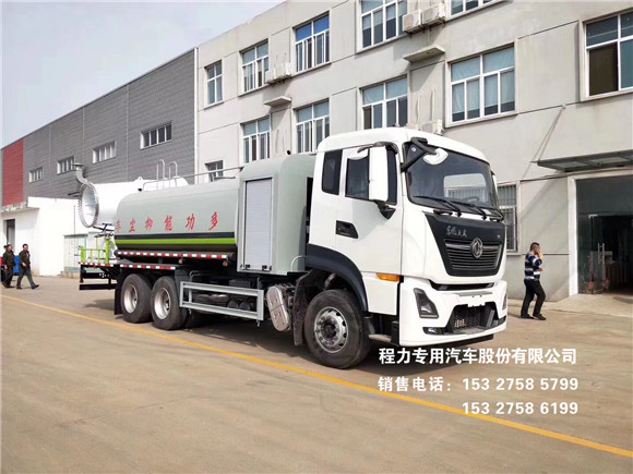 国六东风天龙新款方箱18方配50~120米多功能抑尘车