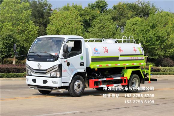 国六东风小多利卡5方绿化喷洒车