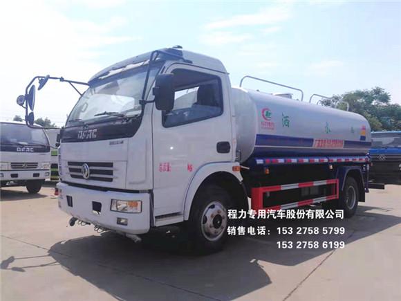 国五东风大多利卡8吨绿化喷洒车