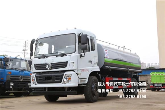 国六东风专用12~15吨洒水车