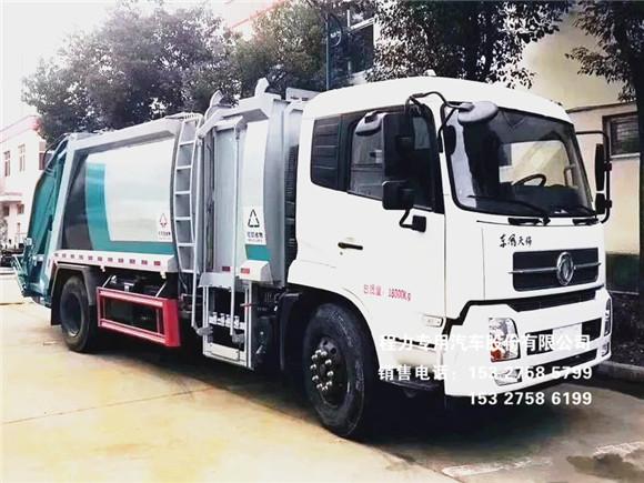 国六东风天锦14方分捡垃圾运输车