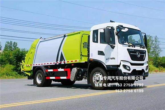 国六东风天锦新款15方压缩式垃圾车