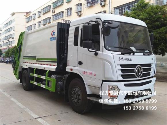 国六东风专底12~14方压缩式垃圾车