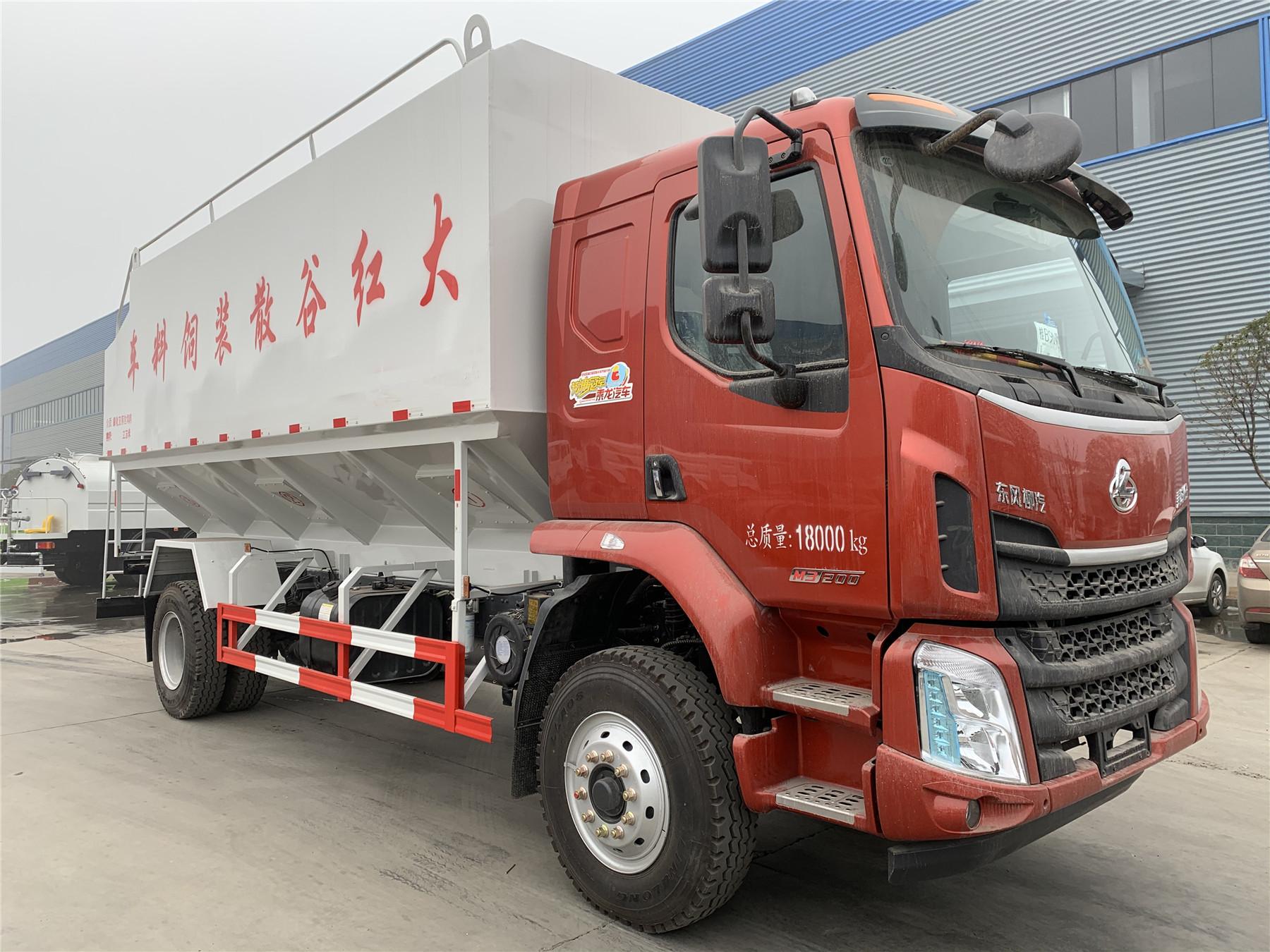 柳汽乘龙28立方散装饲料运输车
