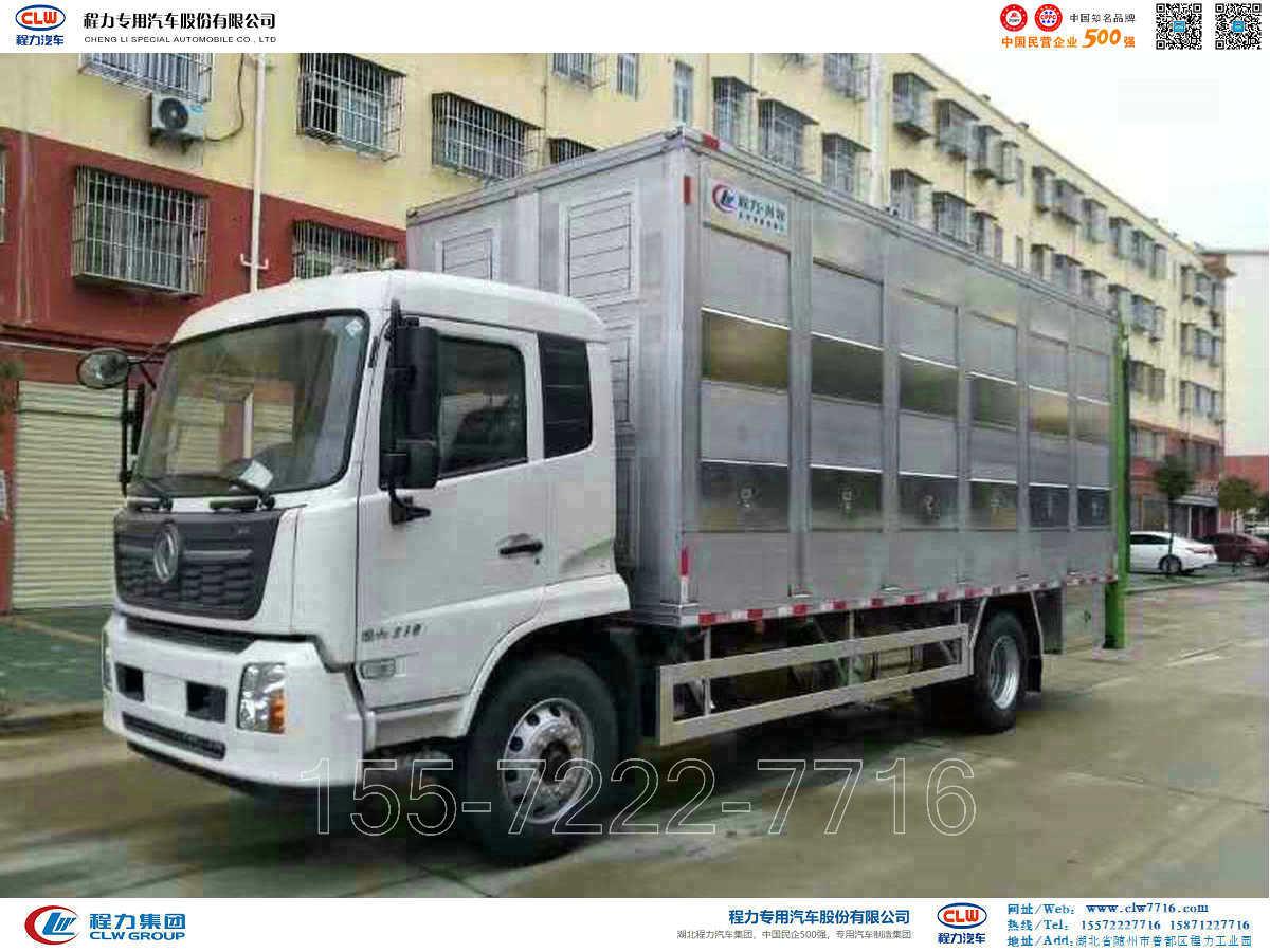 东风天锦6.8米恒温畜禽运输车【铝合金】