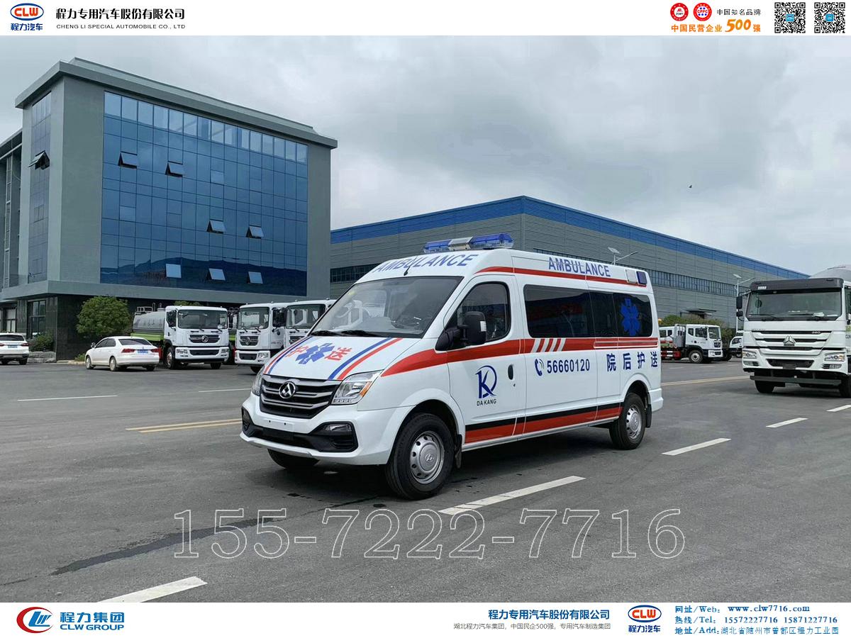 上汽大通长轴中顶救护车【CLH5041XJHSH5】