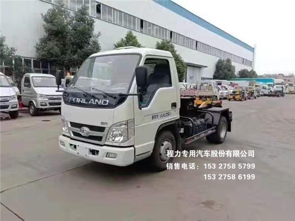 国六福田小卡之星3型3~4方后双轮车厢可卸式垃圾车