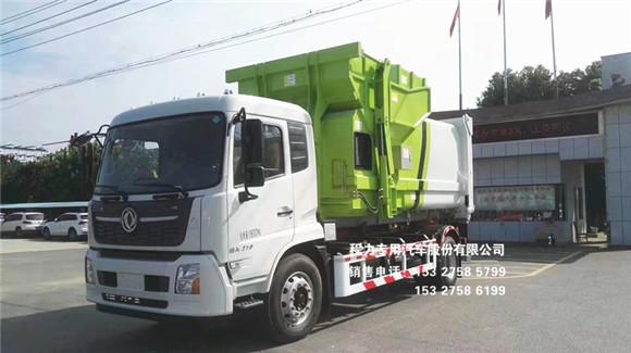 国六东风天锦10~13方车厢可卸式垃圾车
