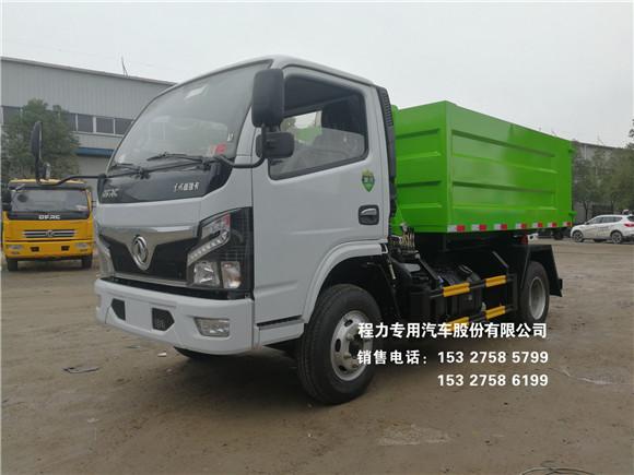 国六东风小多利卡5~6方车厢可卸式垃圾车