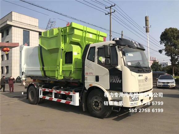 国六一汽解放J6L新款10~15方车厢可卸式垃圾车