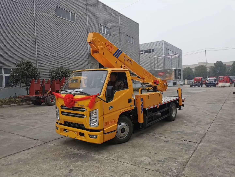 国六江铃顺达蓝牌17--21米高空作业车
