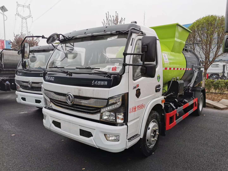 东风7立方餐厨垃圾车,厂家惊喜价图片