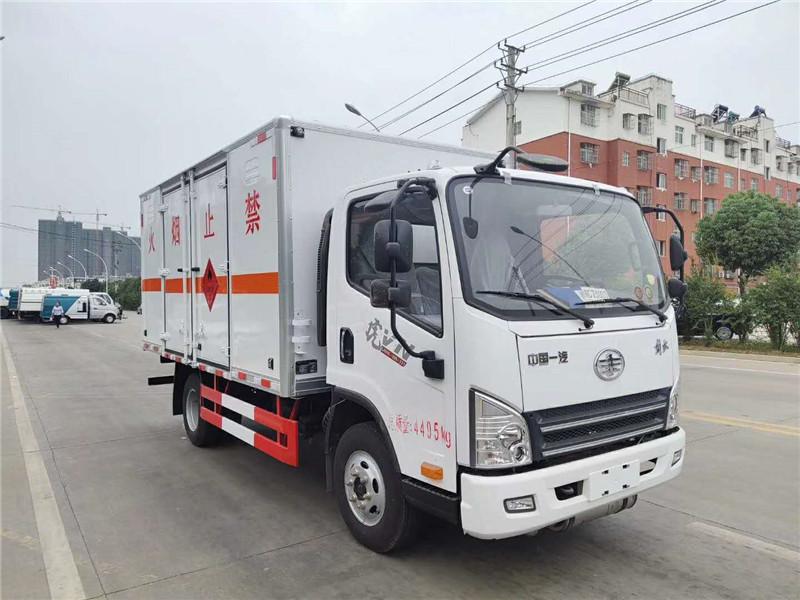 国六蓝牌4.2米气瓶运输车包上户可分期 视频