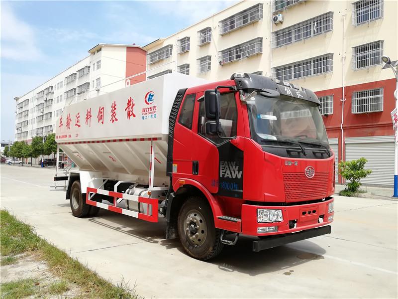 解放20方散装饲料运输车(10吨)