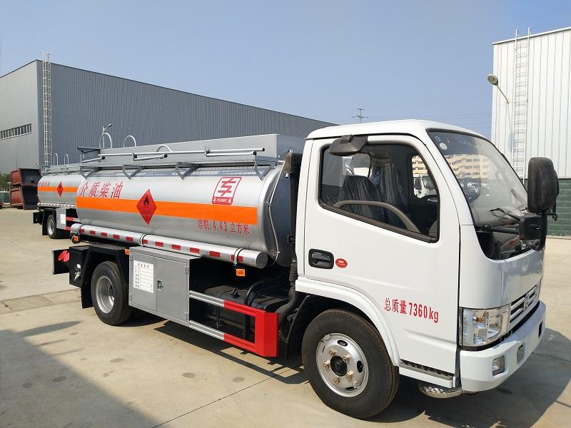 河北5吨8吨流动加油车厂家直销 ,可分期包上户车到付款 视频