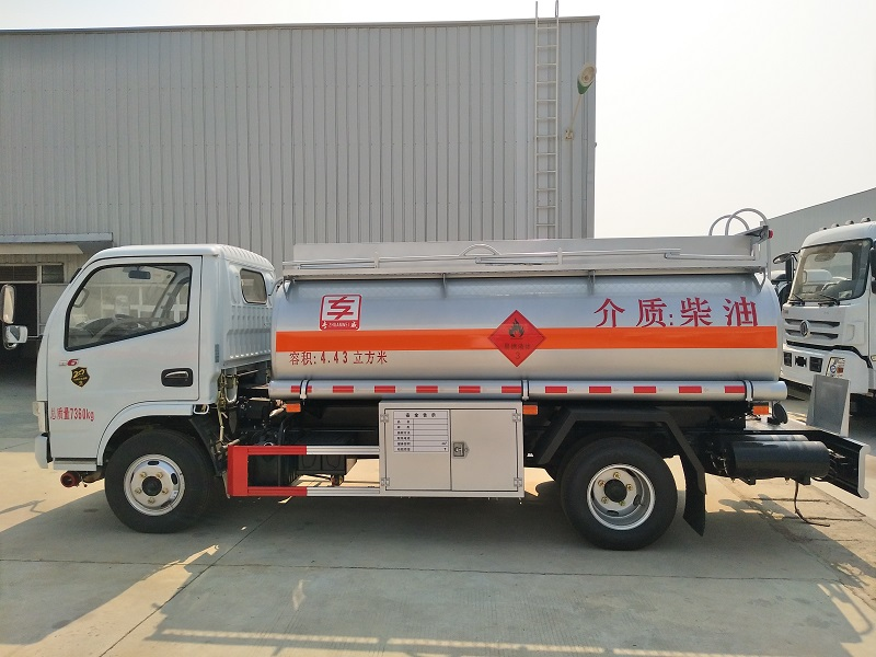 保定国六5吨到30吨加油车现车包上户 视频