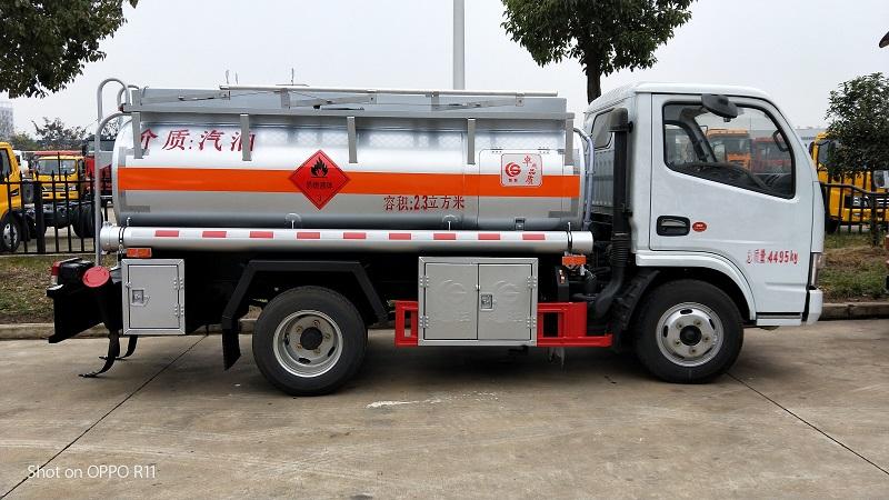 蓝牌2吨油罐车 国六油罐车 楚胜2吨蓝牌油罐车冲量 视频视频