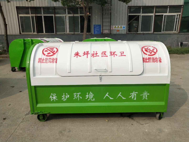毕节勾臂式垃圾箱,垃圾箱价格哪里最便宜?垃圾箱厂家是首选!图片