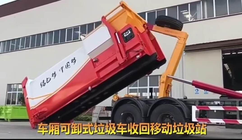 东风天龙后双桥大勾臂垃圾车配套移动垃圾站,托垃圾箱操作视频(3~2)视频