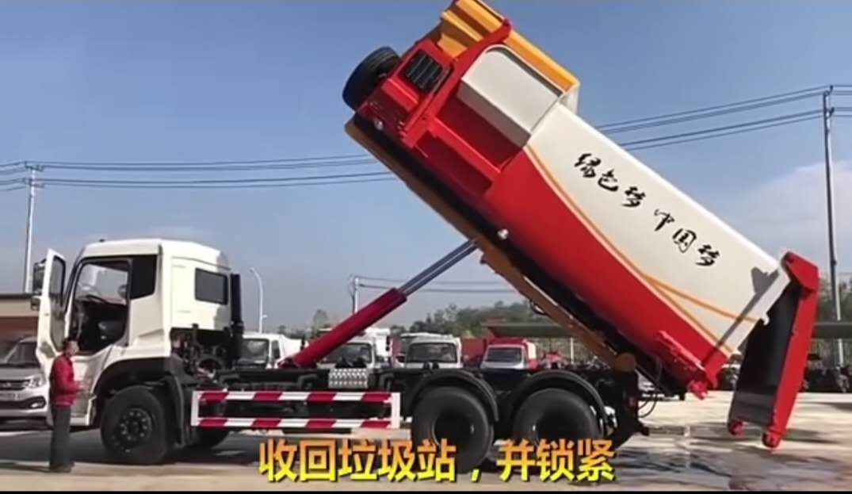 天龙后双桥大勾臂垃圾车和20方移动垃圾站,卸垃圾箱操作视频(3~3)视频