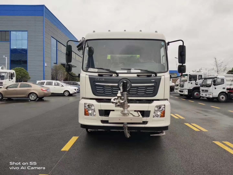 程力新廠區除雪裝備抑塵車圖片