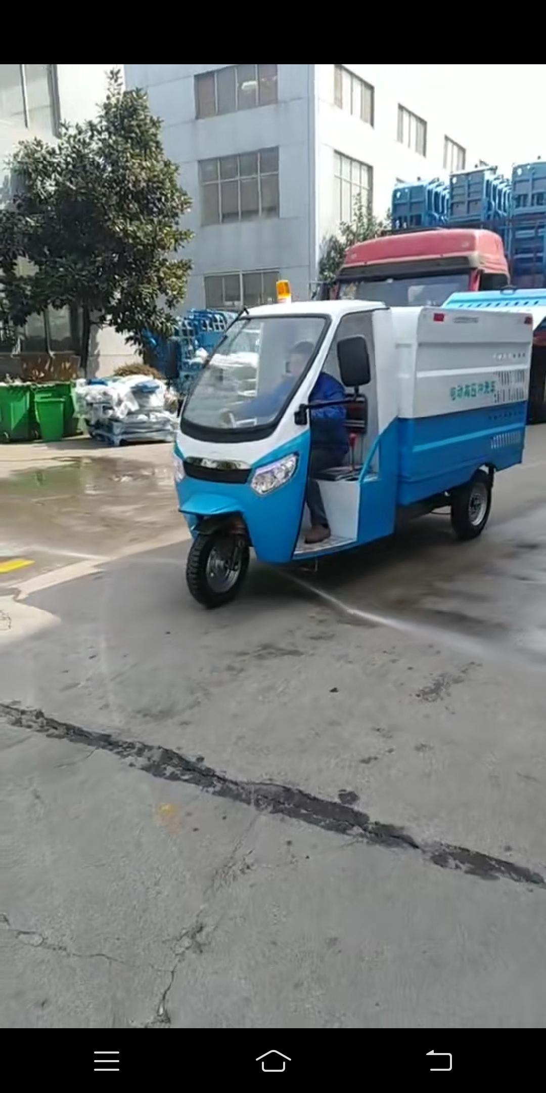 三輪路面清洗車視頻
