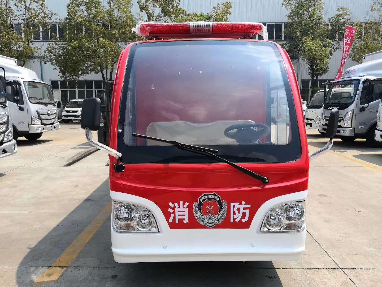新能源社区物业1吨电动消防车厂家直销图片