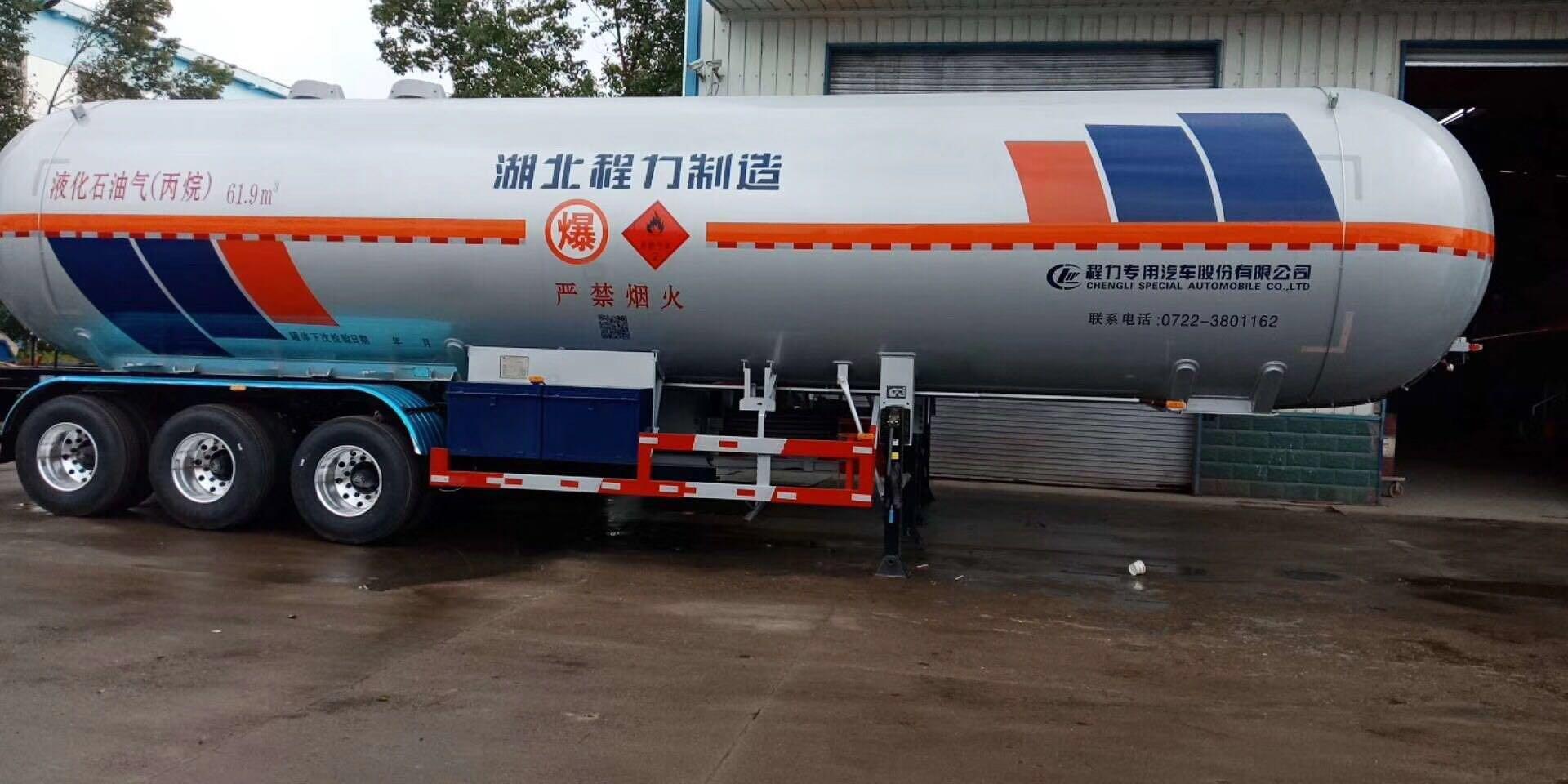 61.9立方液化石油气半挂车运输车