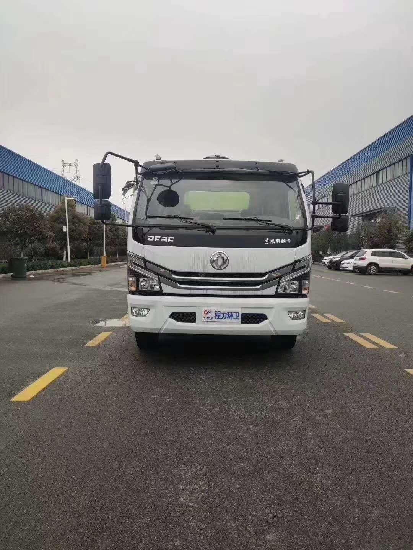 國六東風10方清洗吸污車圖片