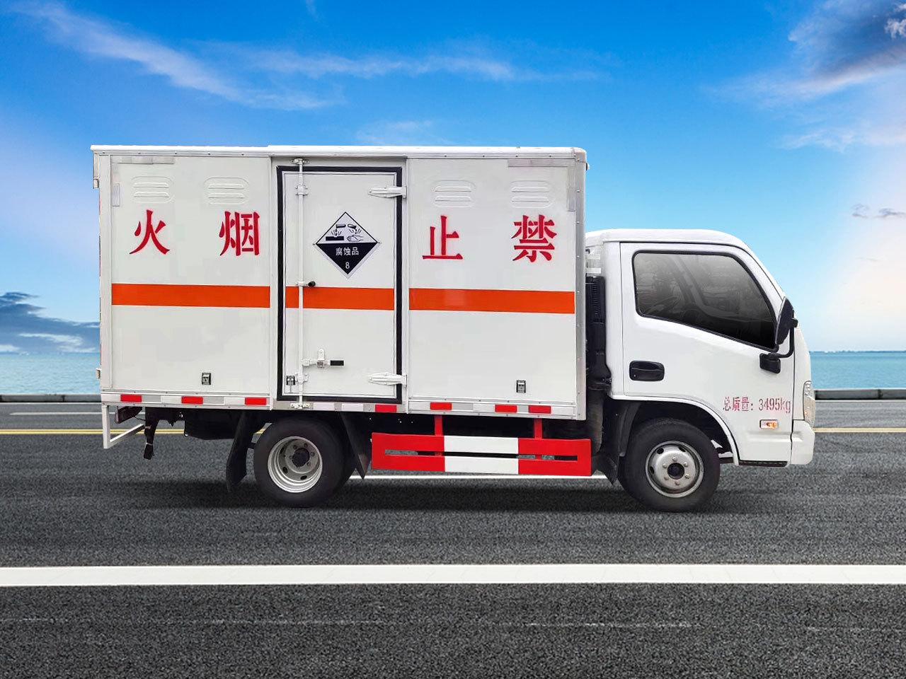 3類危險品廂式貨車