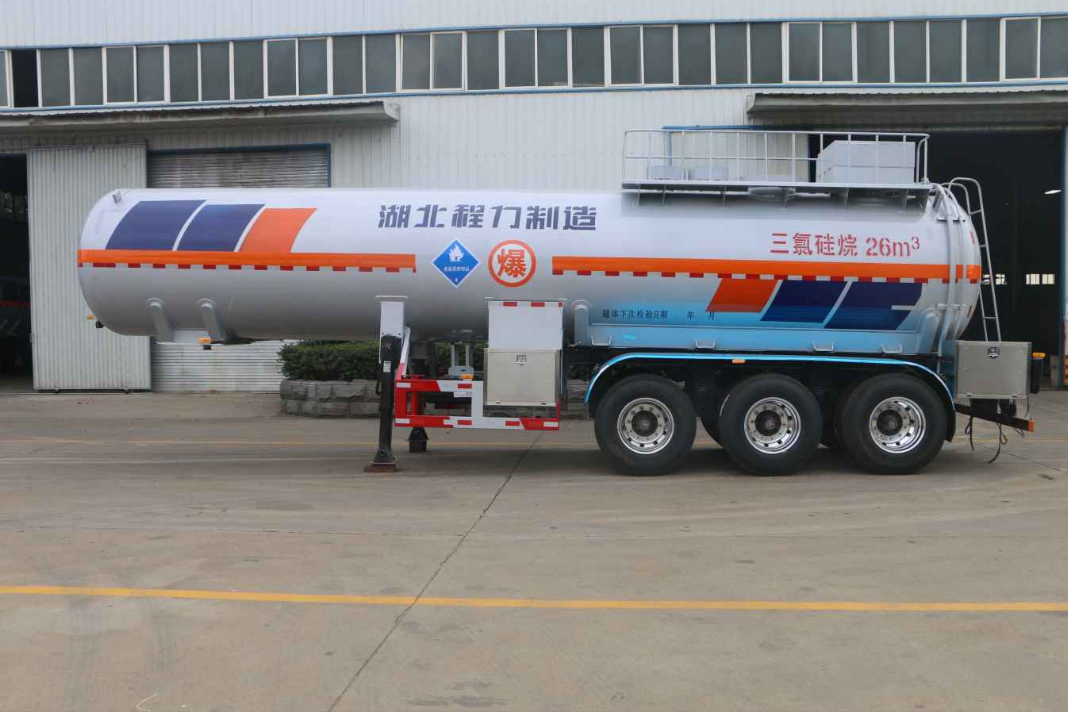 26立方三氯硅烷液化气槽车