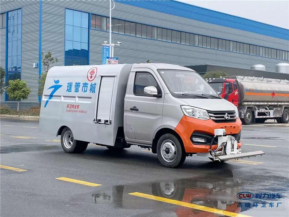 長安路面養護清洗車2020廠家直銷實時報價圖片