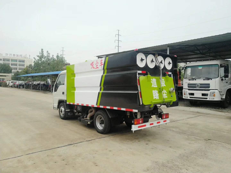 市面最小型燃油吸塵車福田吸塵車圖片