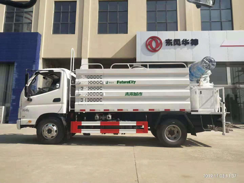 福田灑水消毒車圖片