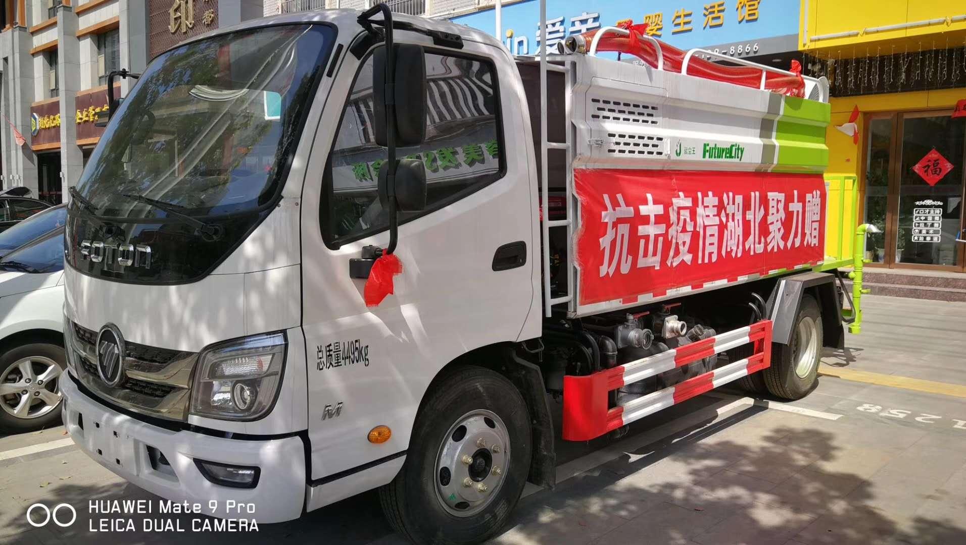 国五国六10吨工地降尘车洒水车雾炮车视频