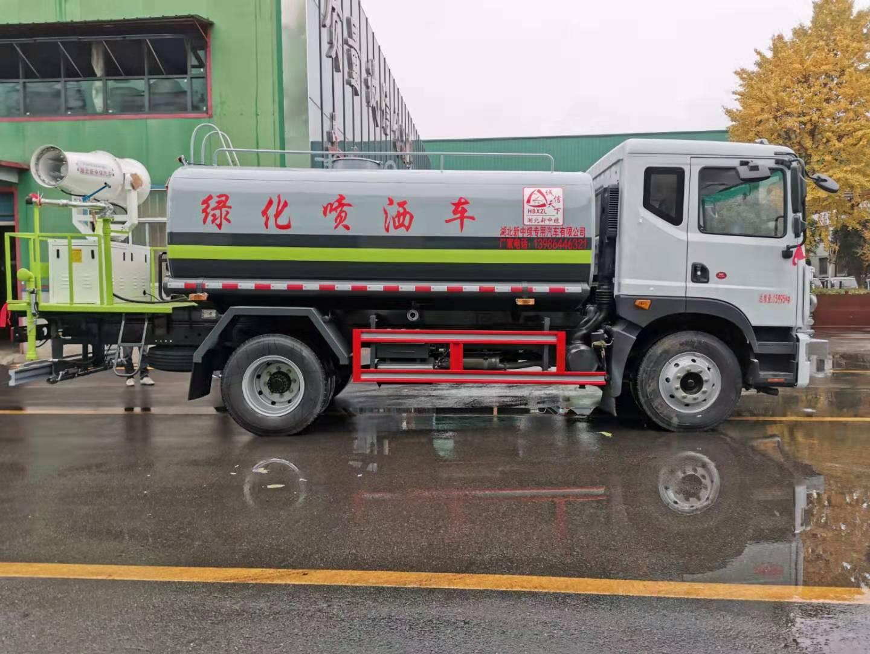 新中綠40米降塵車視頻圖片