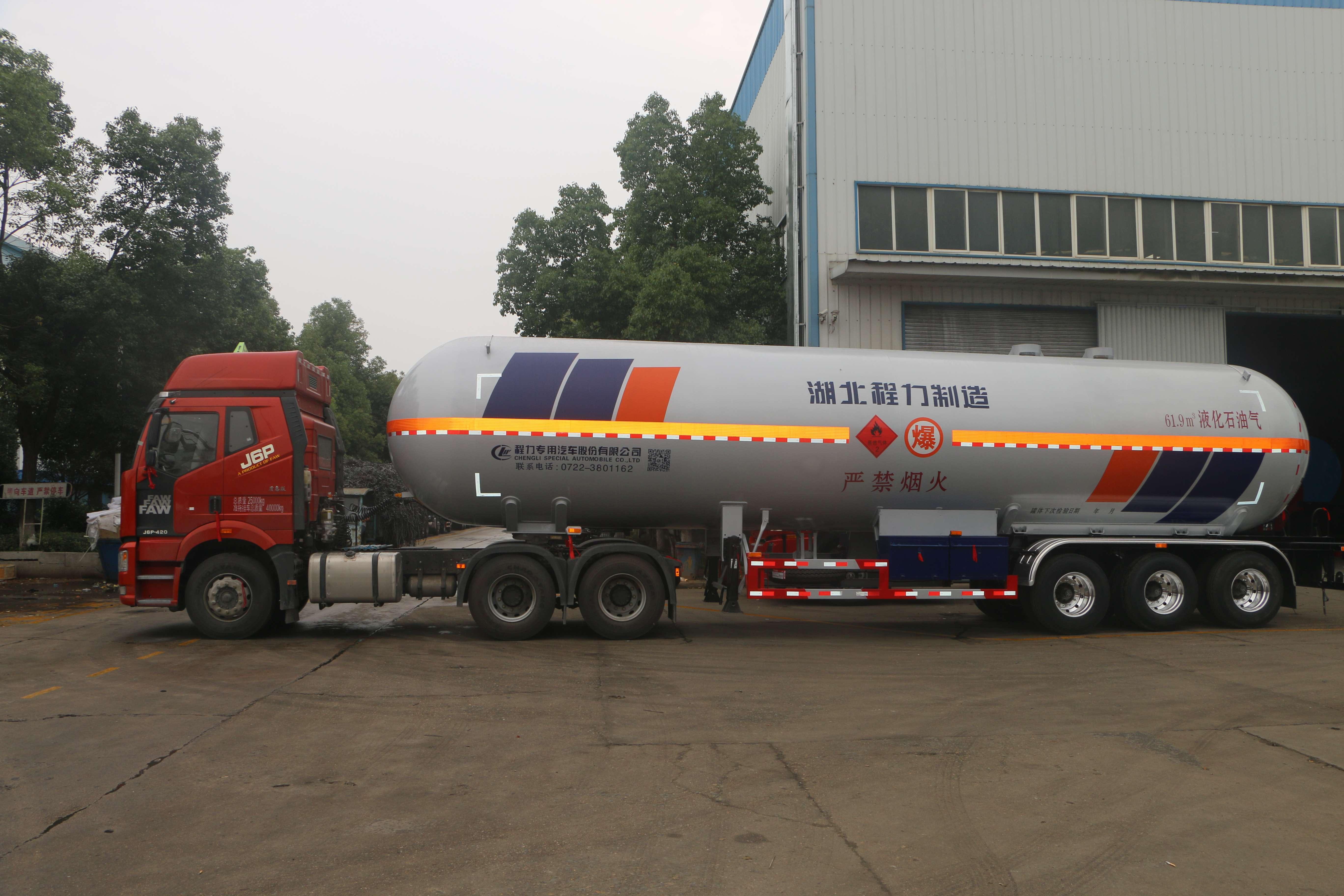 61.9立方液化石油气半挂运输车