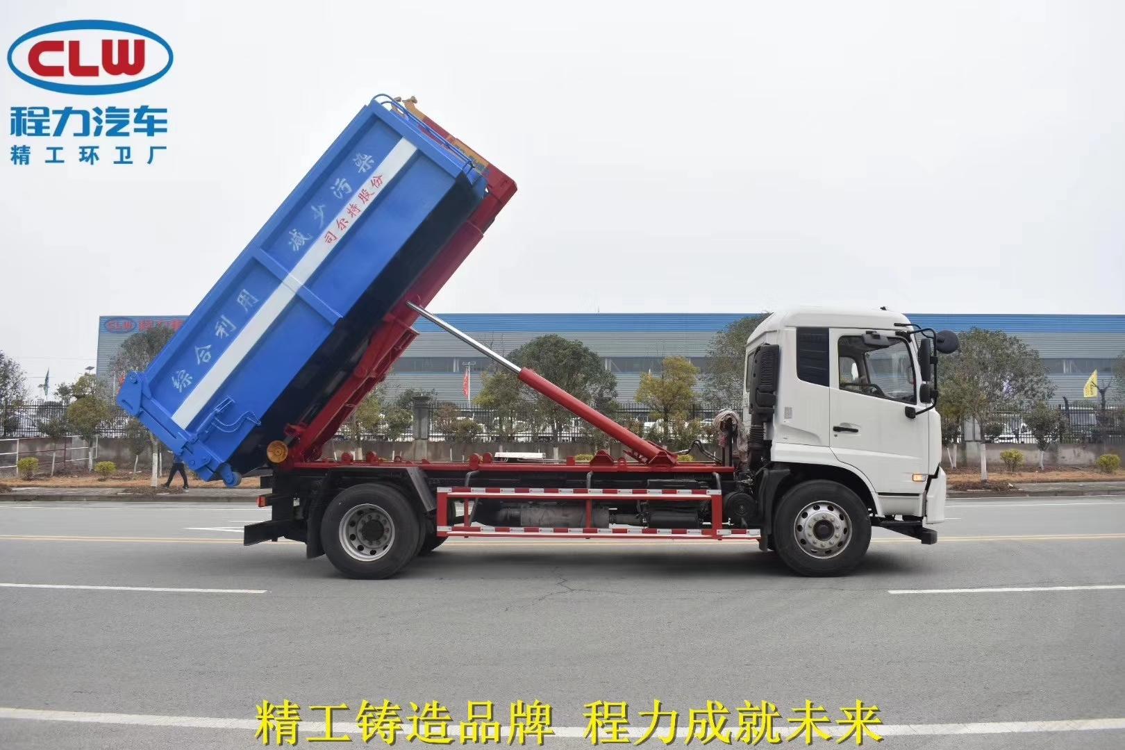 东风153拉臂车图片