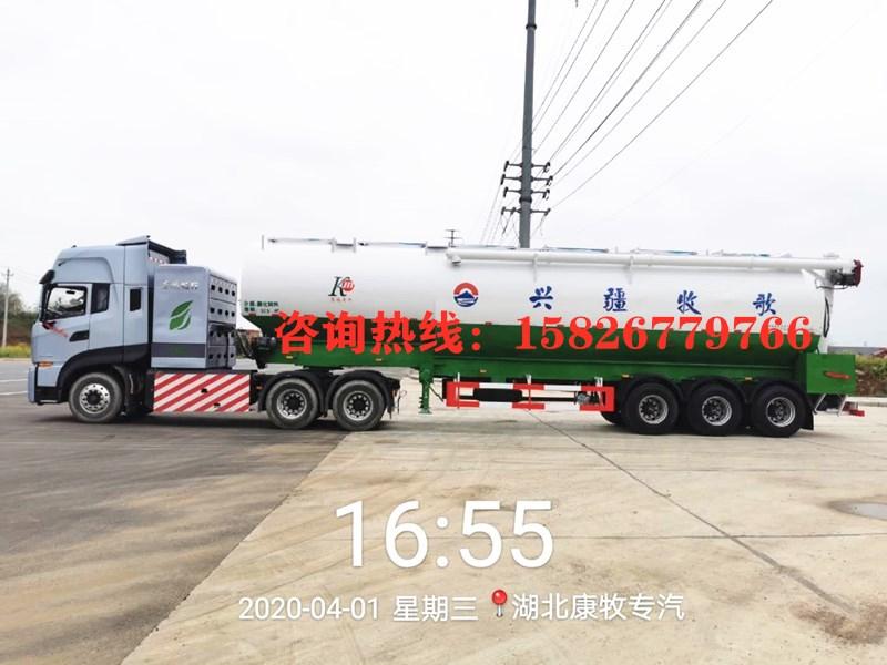 康牧13米轻量化半挂散装饲料车     35吨饲料半挂车_高清图片