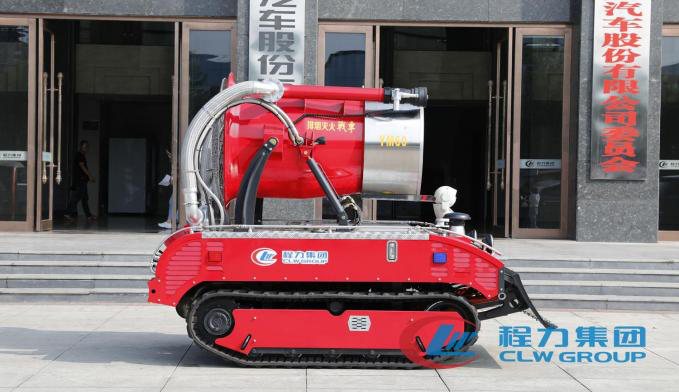 履帶式排煙滅火戰車|消防機器人|全自動消防設備