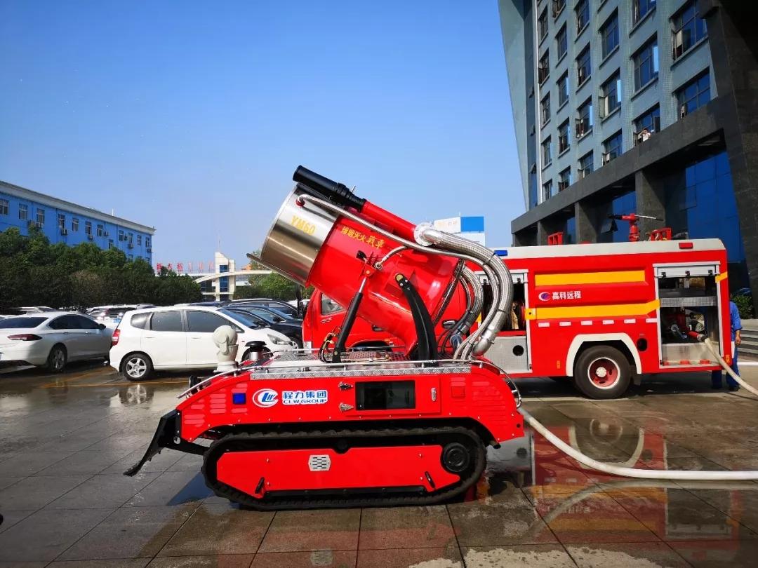 程力RXR-YM60000D 履帶式排煙滅火戰車智能機器人