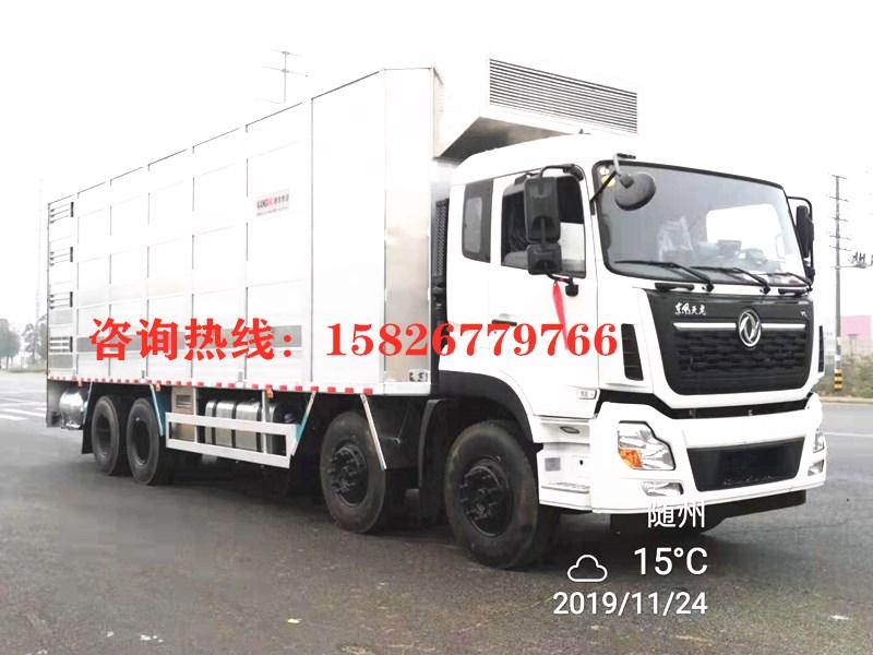 9米4猪苗运输车  康牧畜禽运输车