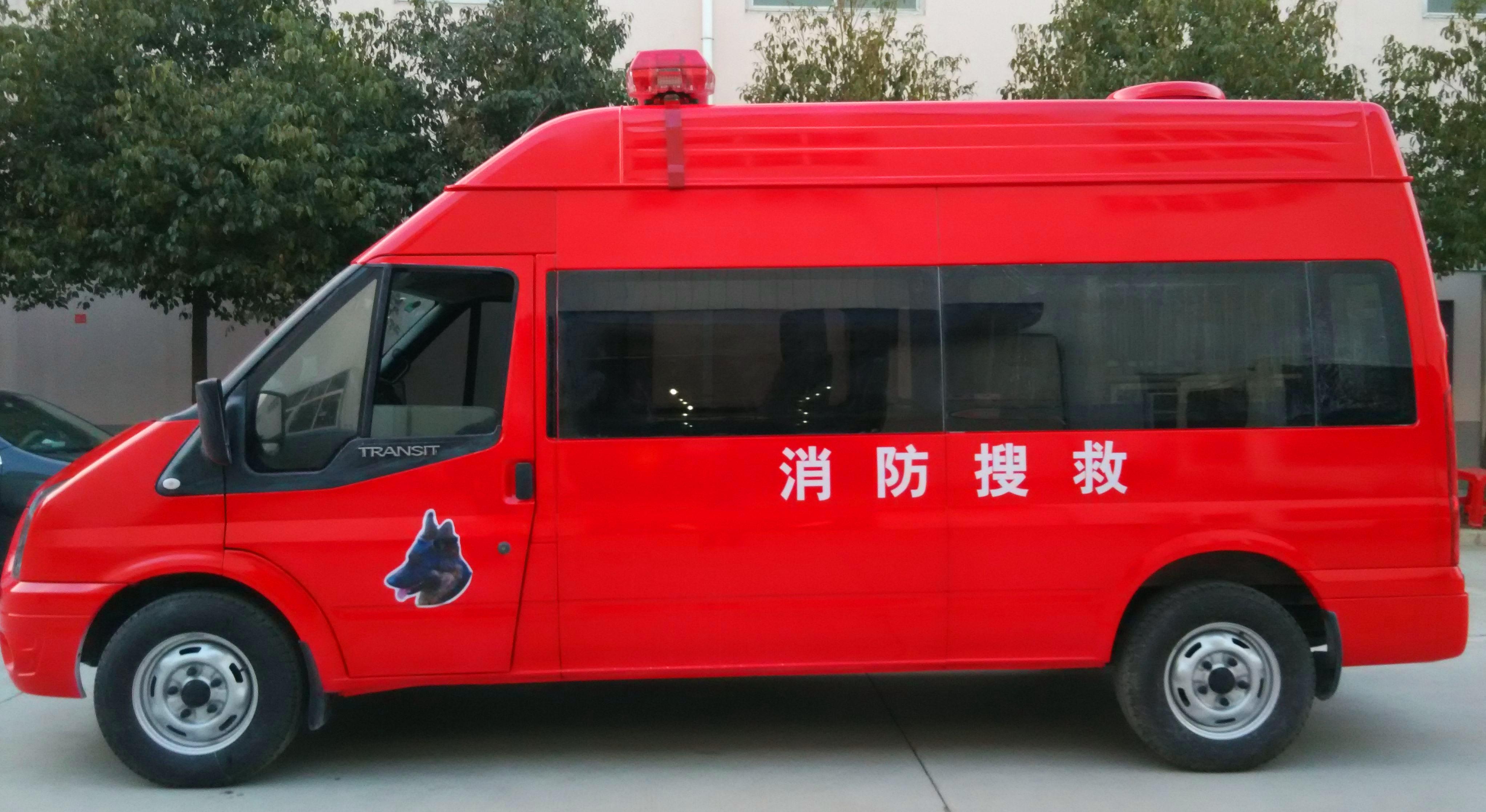 福特V348消防搜救犬运输车
